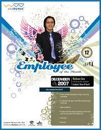 december 2007 employee of the month exabytes web hosting blog