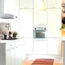 cuisine premier prix ikea meuble cuisine premier prix meuble cuisine premier prix prix meuble