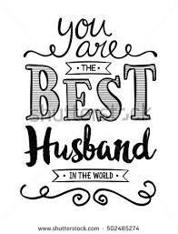 the best you best husband world typography illustration libre de droits