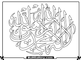 art islamic art coloring pages