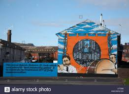 loyalist wall mural lower shankill road belfast northern loyalist wall mural lower shankill road belfast northern ireland uk