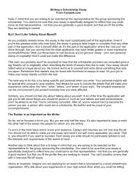Entrance Essay Examples How To Write An Essay Of Yourself Sample College Personal Essay