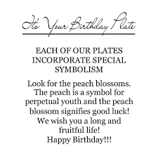 plate you are special it s your birthday ceramic plate gender reveal products gifts