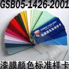 cheap asian paint color card find asian paint color card deals on