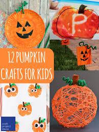 Craft Project Ideas For Kids - 12 simple pumpkin crafts for kids at craftprojectideas com