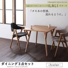 dining tables designs in nepal koreda rakuten global market israeli scandinavian modern design