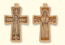 pectoral crosses early christian style laser engraved maple priest s pectoral cross
