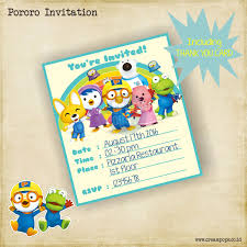 Buy Invitation Cards Printable Pororo Birthday Invitation U0026 Thank You Card By
