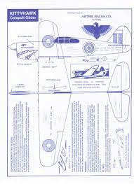 Resume Microsoft Word Templates Printable Template For Paper Helicopter Images About D Craft