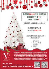 vbeauty international u2013 elitico marketing