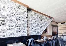 Wall Mural Sunlight In The Gran Electrica Flavor Paper
