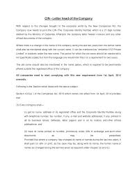 change in india company act cin on letterhead