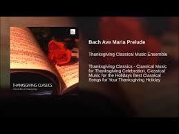 bach ave prelude thanksgiving classical ensemble