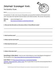 rosetta stone yearly subscription internet scavenger hunt the rosetta stone education world