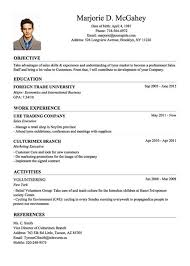 View Resumes Online For Free Resume How To Write A Chronological View Resumes Online Basic