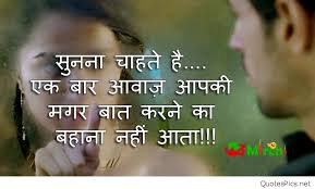 quotes shayari hindi gallery sad shayari in hindi drawing art gallery