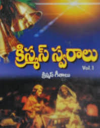 bro a r stevenson songs telugu christian songs united