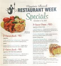 rockafellers restaurant home virginia beach virginia menu