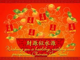 happy lunar new year greeting cards happy new year history new year lunar