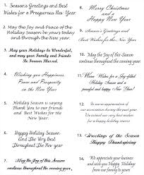 greeting card words of greeting cards phrases 100 images greeting card verses and