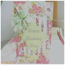 create a birthday card create a birthday card create birthday cards online free printable