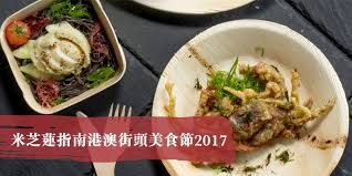 cuisine d angle compl鑼e 感受澳門experience macao home