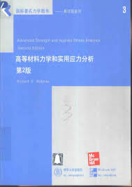 advanced strength and applied stress analysis by richard g budynas