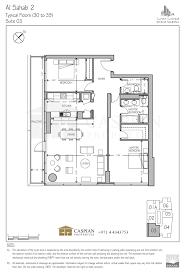 dubai marina al sahab 2 2 floor plans