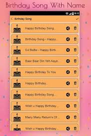 Personalized Pictures With Names Birthday Song With Name Android Apps On Google Play