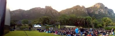 Botanic Gardens Open Air Cinema Open Air Cinema With Airscreen The Screen