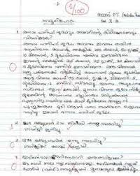 love malayalam writing picture ordinary quotes