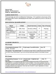 Free Download Resume Samples by Resume Format For Freshers In Word Format Free Download Resume