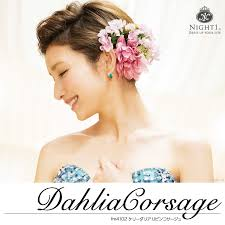dress shop night1 rakuten global market the dahlia u pin
