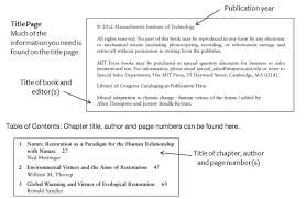 how to cite a table in apa apa citation style how to format a chapter citation