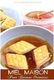 recette de cuisine gateau sirop de miel au sucre pour gateaux orientaux recettes faciles