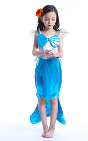 Quality Halloween Costumes Compare Prices Kids Halloween Costume Ideas Shopping