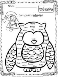 search the bugs sight words search the bugs freebie has 3 fun