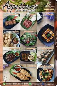 cuisine vegetalienne ห ะ อาหารเจม เมน แบบน ด วยหรอ อาหารเจ เวจจ เชฟ veggie
