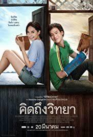 download film thailand komedi romantis 2015 khid thueng withaya 2014 imdb
