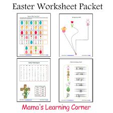 free printable easter worksheet packet from mama u0027s learning corner