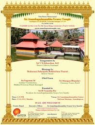 Launch Invitation Card Sample Launching Ceremony Of New Website