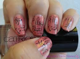 imagenes de uñas decoradas con konad uñas decoradas konad photos para fondo en hd gratis 13