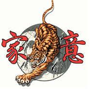 tiger crawling ancient yin yang symbol t shirt