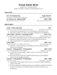 Reference Page For Resume Format Reference Page Resume Samples Sample Reference Page Personal