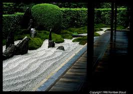 rock garden in zuiho in temple kyoto