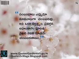 wedding quotes goodreads telugu top inspirational quotes goodreads images2 jpg 1600