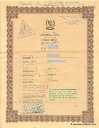 emergency travel document images Pakistan emergency passport for arrest deportation jpg