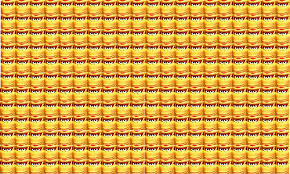 Meme Background - background of dong expand dong know your meme