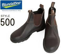 s blundstone boots australia j pia rakuten global market blundstone said boots