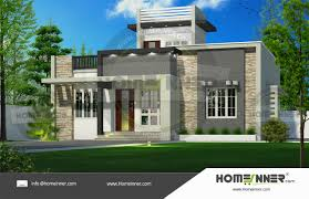 Indian Small House Design 2 Bedroom Indian Small House Design 2 Bedroom
